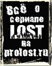 PROLOST.RU